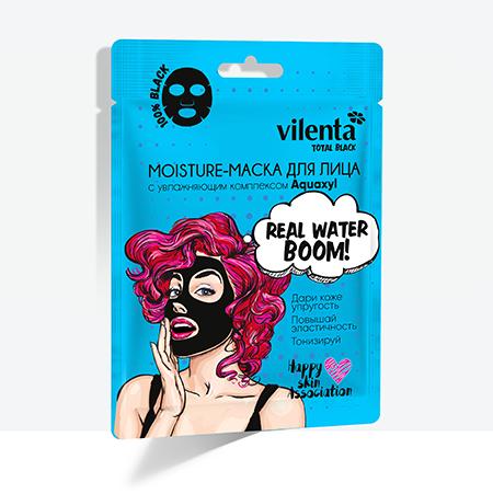 Moisture - маска для лица real water boom! vilenta