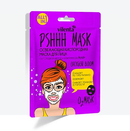 Освежающая кислородная маска oxygen boom vilenta подарочный набор косметических масок для лица фруктовая серия vilenta