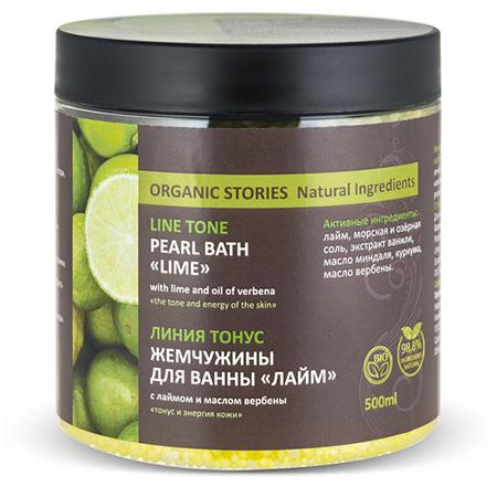 Жемчуг для принятия ванн лайм с лаймом и маслом вербены тонус и энергия кожи organic stories протеин гороховый 100гр organic