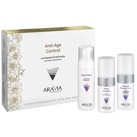 Набор «антивозрастной уход» для сухой и зрелой кожи anti-age control aravia professional