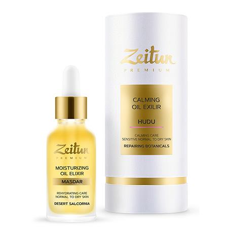 Успокаивающий масляный эликсир hudu против покраснений для чувствительной кожи 30 мл зейтун