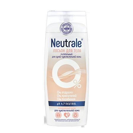 Лосьон для тела питательный для сухой чувствительной кожи 250 мл neutrale косметика для мамы neutrogena молочко для тела глубокое увлажнение для сухой и чувствительной кожи 250 мл