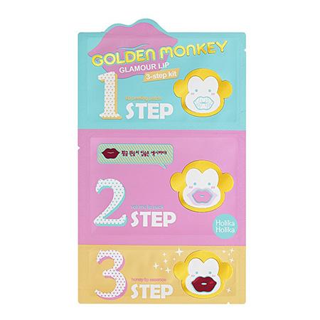 3-х ступенчатый набор средств для ухода за губами golden monkey glamour lip 3-step kit holika holika
