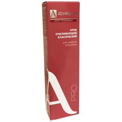 Отбеливающий крем с уф-фильтрами ахромин