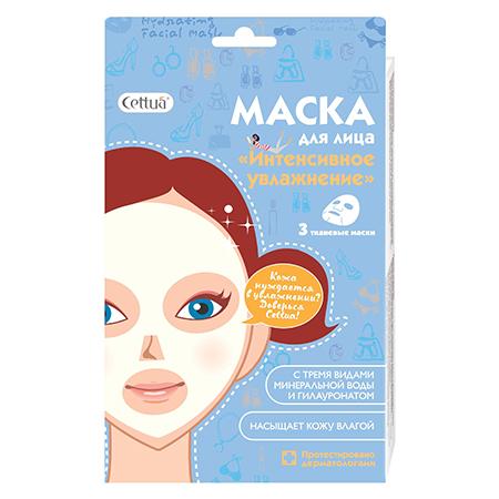 Маска для лица «интенсивное увлажнение» cettua маска для лица интенсивное ув cettua маска для лица интенсивное ув