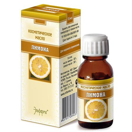 Масло лимона (отбеливание кожи) эльфарма