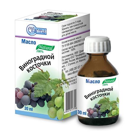 Масло виноградной косточки (для тела) эльфарма