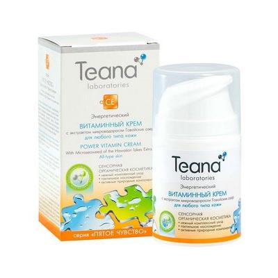 Энергетический витаминный крем тиана (Teana)