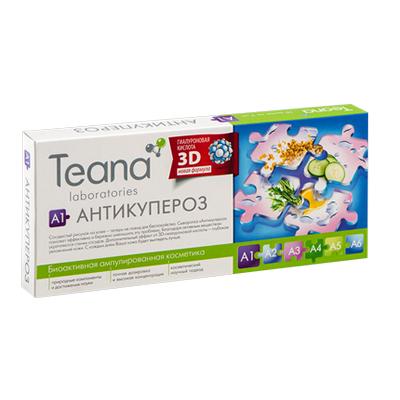 Сыворотка teana «антикупероз»