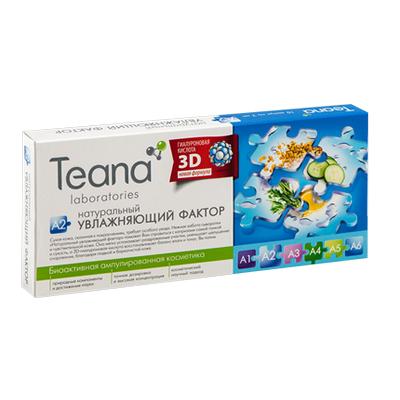 Сыворотка «натуральный увлажняющий фактор» тиана