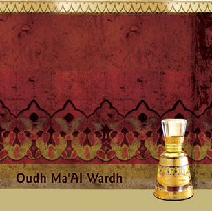 �������� ���� oudh ma'al wardh, 12 �� (Al Haramain Perfumes LLC)