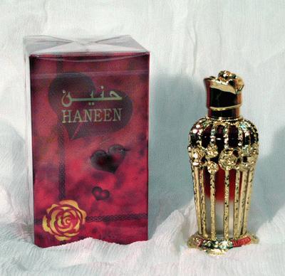 ������� ���� � �������� �������� ���� �����/haneen (Al Haramain Perfumes LLC)