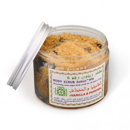 Питательный сахарный скраб для всех типов кожи ваниль и мак зейтун