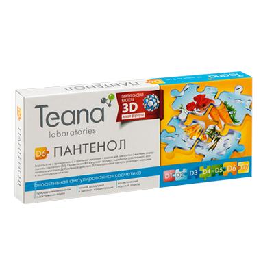 Купить Сыворотка Teana «Пантенол»