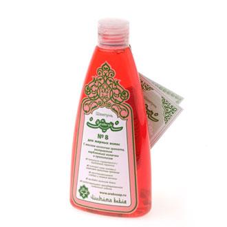 Купить со скидкой Шампунь для жирных волос с маслом косточек граната зейтун №8
