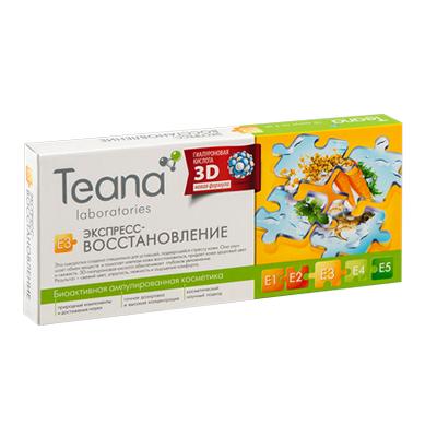 Сыворотка «экстренное восстановление» тиана концентрат health
