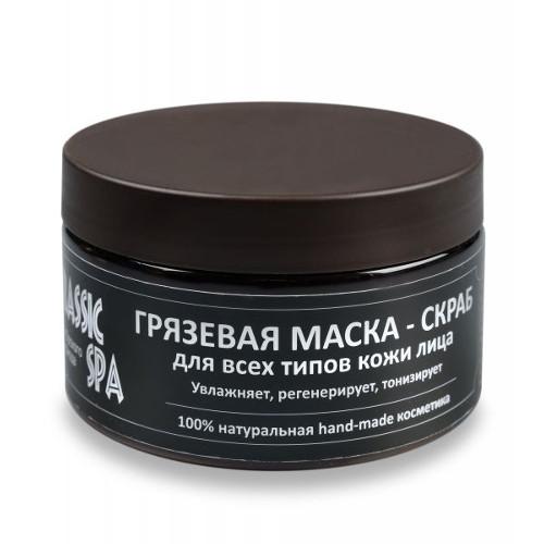 Грязевая маска-скраб для всех типов кожи лица jurassic spa sea of spa маска питательная грязевая с витаминами для лица и шеи