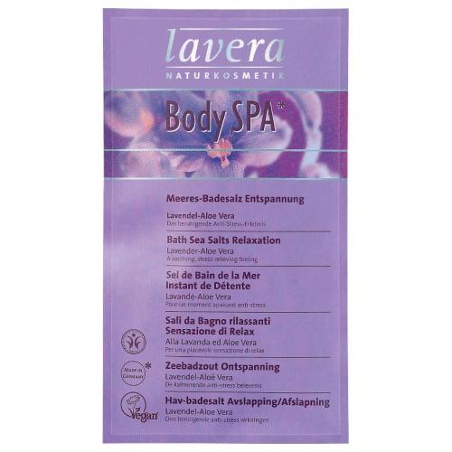 Морская соль для принятия ванн «лавандовые секреты» lavera (Lavera)