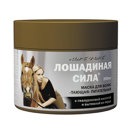 Маска для волос тающая питательная лошадиная сила хорс форс (Хорс Форс)