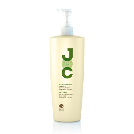 Шампунь для сухих и ослабленных волос barex italiana, 1000 мл 100500