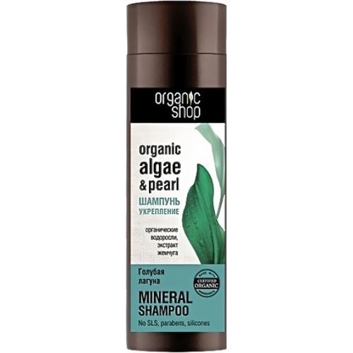 Шампунь укрепляющий для волос «голубая лагуна» organic shop