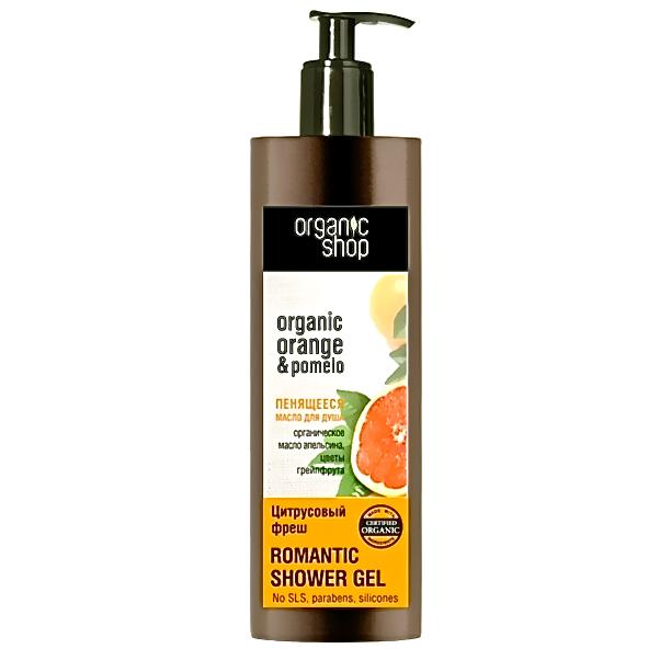 Масло пенящееся для душа цитрусовый фреш organic shop (Organic Shop)