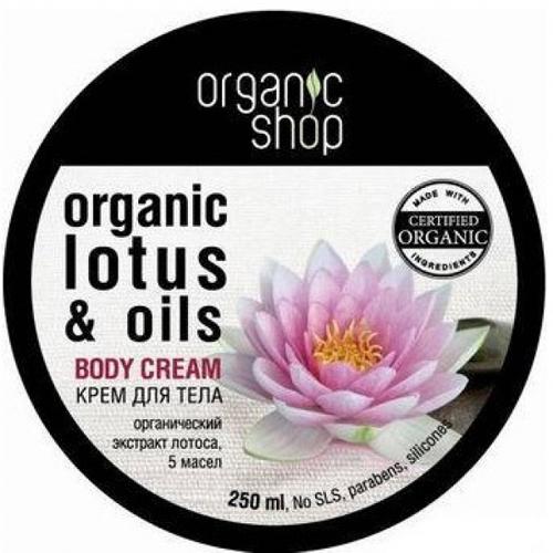 Крем для тела «индийский лотос» organic shop (Organic Shop)