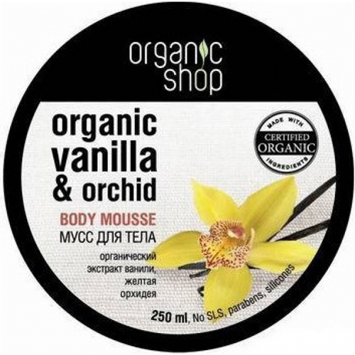 Мусс для тела «бурбонская ваниль» organic shop мусс для тела organic shop organic shop na026lwnxd62