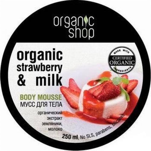 Мусс для тела земляничный йогурт organic shop