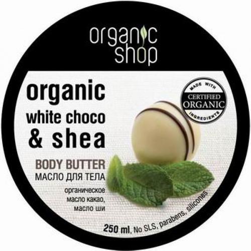 Масло для тела «белый шоколад» organic shop orbeez волшебный аромат в москве