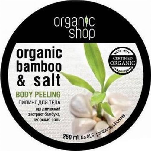Пилинг для тела «тропический бамбук» organic shop пилинг organic shop пилинг для тела сочная папайа 2 шт