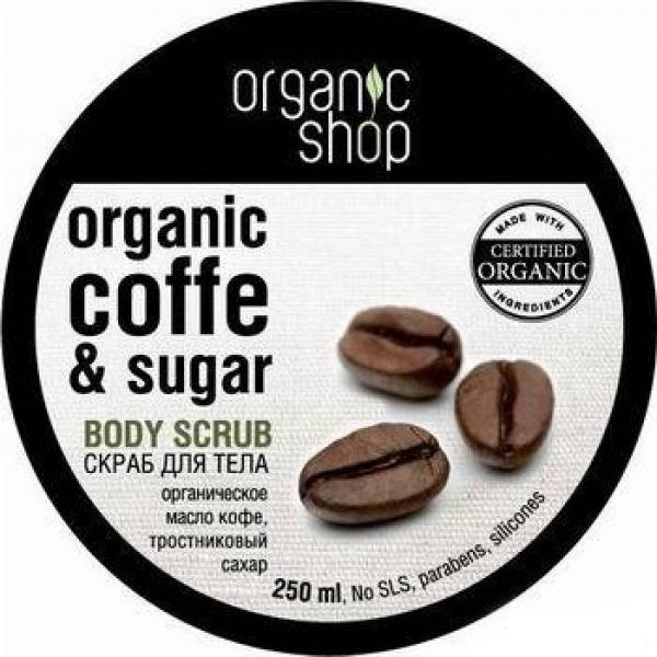 Скраб для тела «бразильский кофе» organic shop недорого