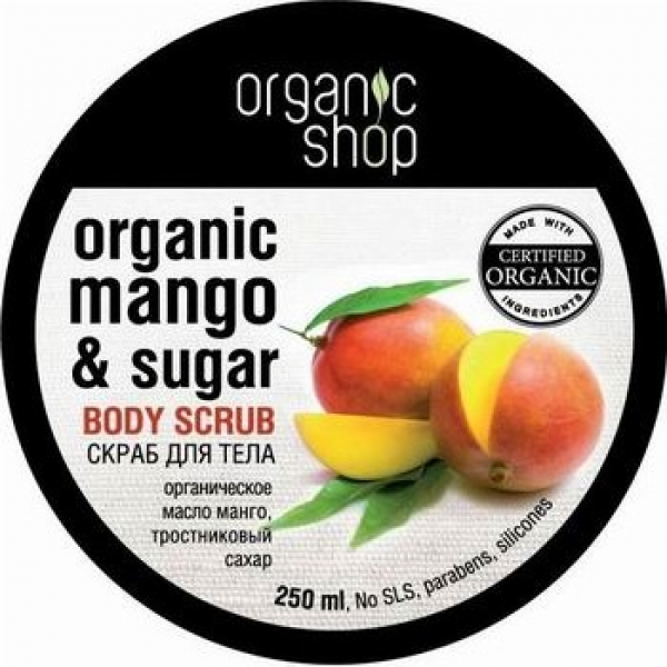 Скраб для тела «кенийский манго» organic shop organic shop organic shop скраб для тела colors of beauty бразильское манго 140 мл
