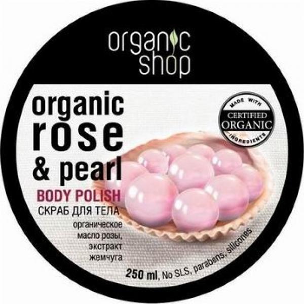 Скраб для тела розовый жемчуг organic shop