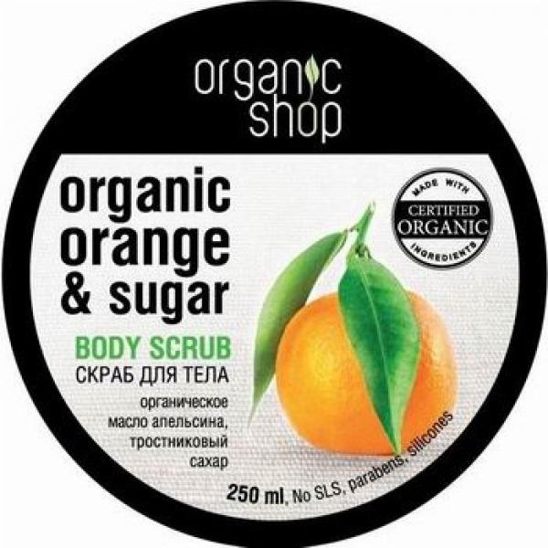 Скраб для тела сицилийский апельсин organic shop