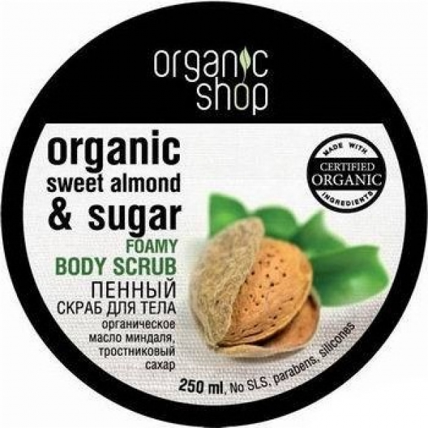 Пенный скраб для тела «сладкий миндаль» organic shop (Organic Shop)