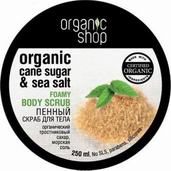 ������ ����� ��� ���� ������������� ����� organic shop (Organic Shop)