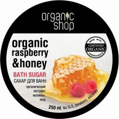 Сахар для ванн «малиновый мед» organic shop