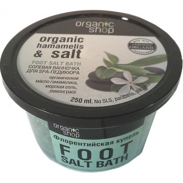 ������� �������� ��� spa-�������� �������������� ������ organic shop (Organic Shop)