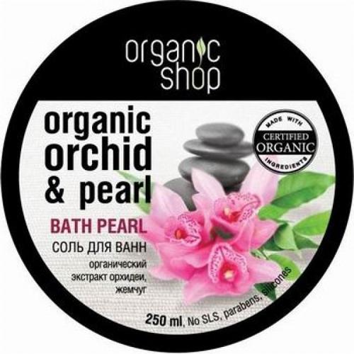 Соль жемчужная для ванн «восточный мотив» organic shop (Organic Shop)