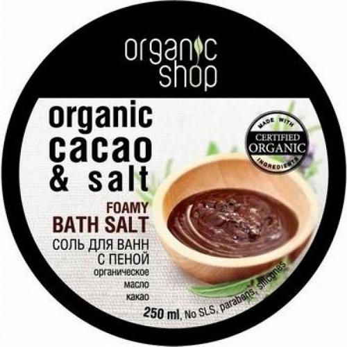 Соль-пена для ванн «горячий шоколад» organic shop (Organic Shop)