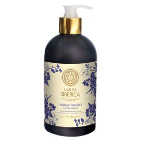 Жидкое крем-мыло «увлажняющее» natura siberica