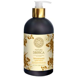 Жидкое крем-мыло «питательное» natura siberica