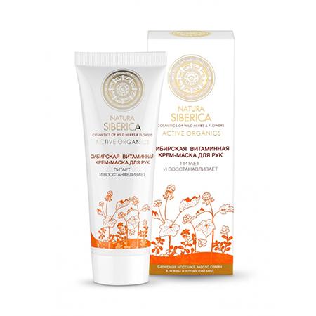 Крем-маска для рук «сибирская витаминная» natura siberica крем мёд земляника