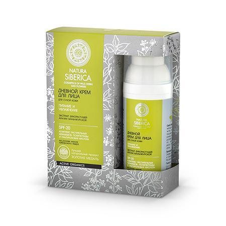 Дневной крем для сухой кожи лица «питание  увлажнение» natura siberica