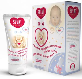 Нежная зубная паста для детей от 0 до 4 лет splat