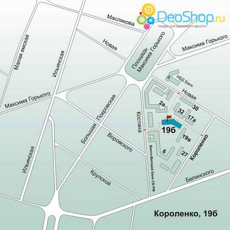 Пункт выдачи Деошоп.ру в Нижнем е
