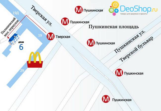 Пункт выдачи Деошоп.ру Пушкинская
