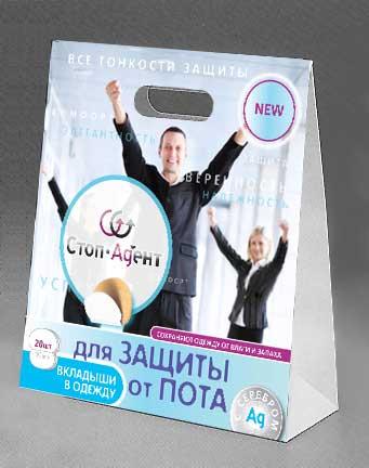 упаковка Стоп-Агент