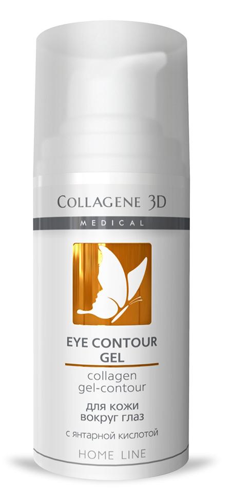 Гель-контур коллагеновый для области вокруг глаз eye contour gel medical collagene